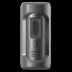 XS-V2101E-IP